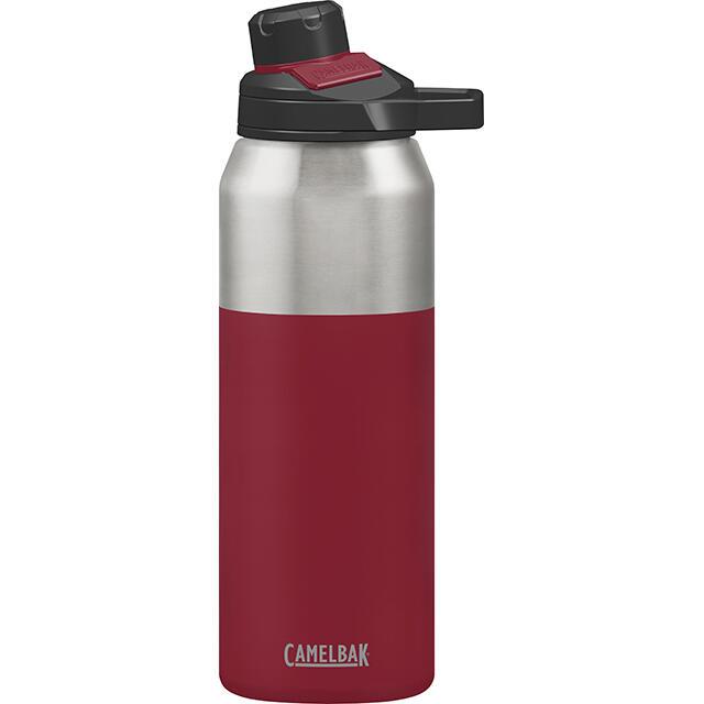 CamelBak Chute Mag Vacuum In...